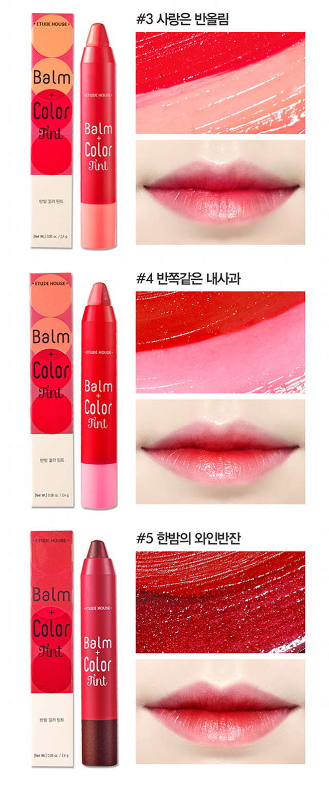 Etude House: Balm + Color Lip Tint + Swatches | Memorable Days ...