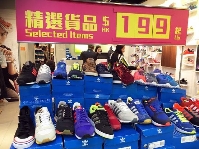 klub nico shoes ukay ukay supplier in hongkong 830231