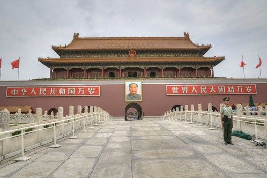 The Gate Of Heavenly Peace Entryway To Forbidden City As It Appears Today With Its Entrance Topped By A Portrait Mao Zedong