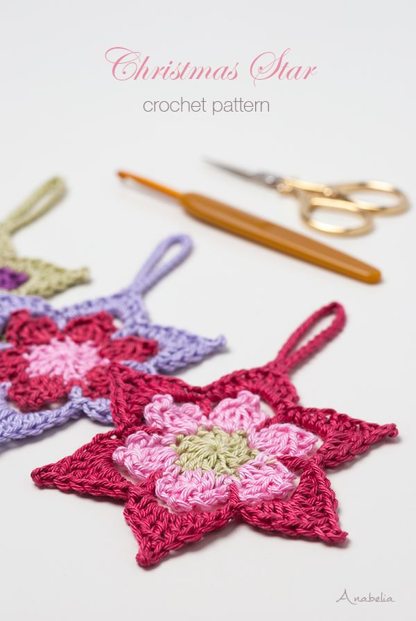 Crochet Christmas Star ornament, last minute crochet project ...