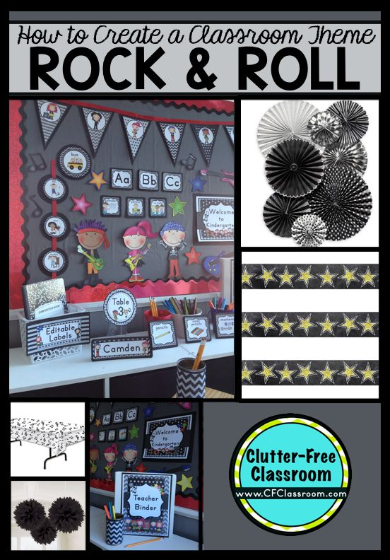 Music Themed Classroom Decorations ~ Rock and roll themed classroom ideas printable