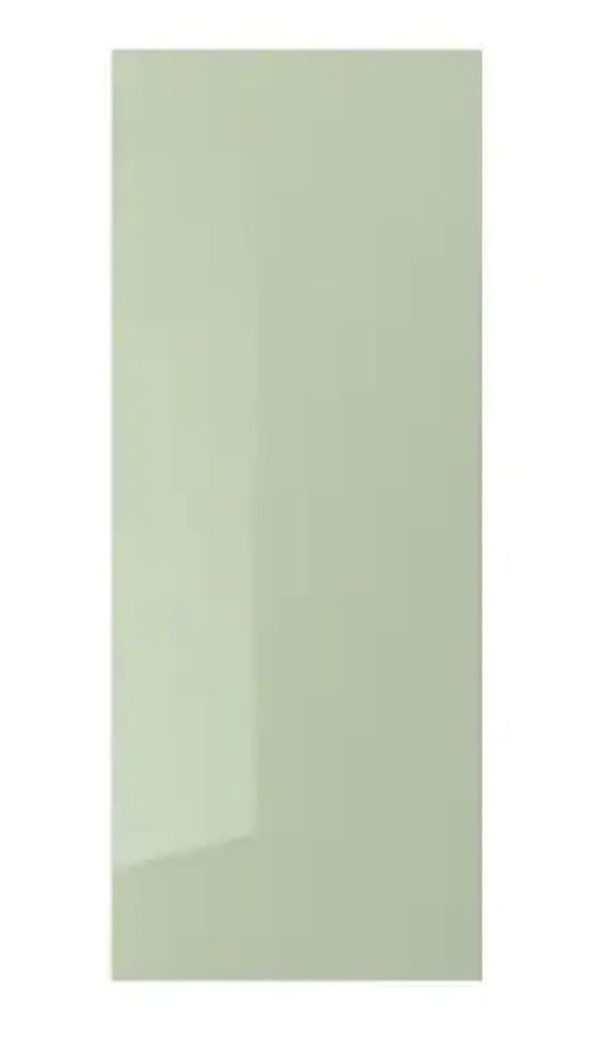 save off ccc6b 6d08a Hackers Help: METOD doors for IKEA PLATSA frame? | IKEA ...
