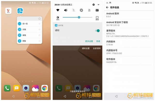 LG G6 Android Oreo Update is being Beta Tested in China | xda
