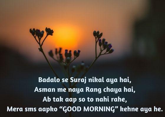 Dosti Shayari and Good Morning Shayari   Posts by sara