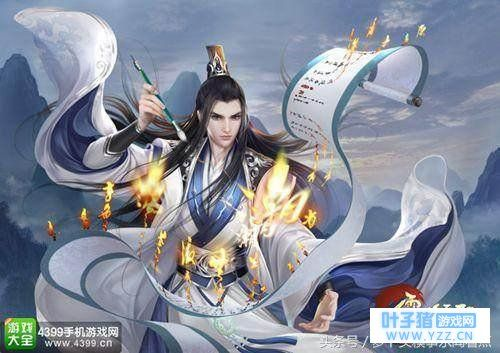 Top Chinese Web Novel Of 2017 | Posts by Dogalus Lee