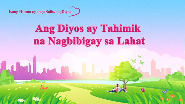 Tagalog Christian Songs  